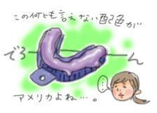 インビザライン_型取り