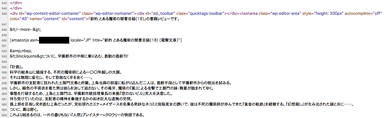 HTML ソース