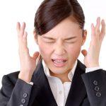 「豊田 真由子」議員の怒鳴り声でパワハラのフラッシュバック