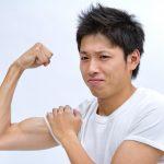 【トータルワークアウト】6 ヶ月で体脂肪率マイナス 8 %!!