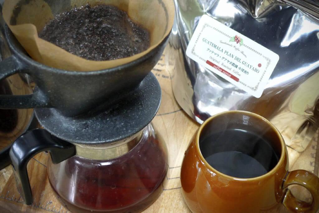 コーヒー豆 通販 おすすめ 珈琲きゃろっと