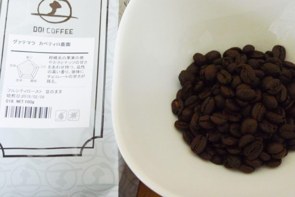コーヒー豆 通販 おすすめ 土居珈琲