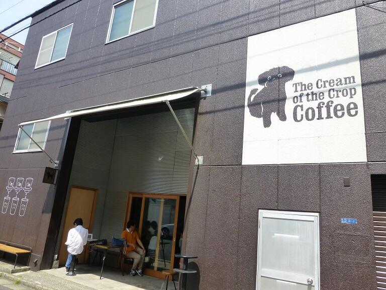 東京 コーヒースタンド