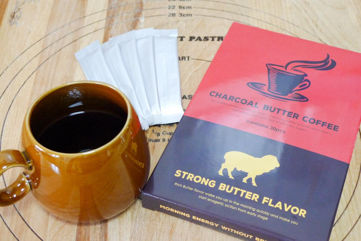 チャコール バター コーヒー