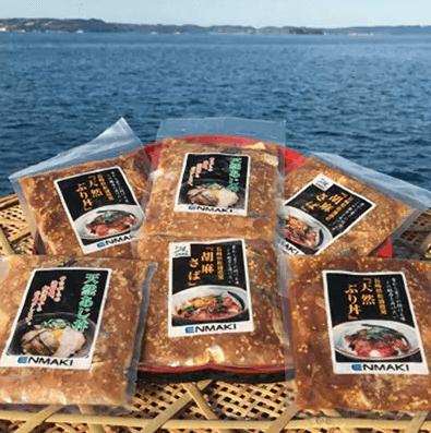 ふるさと納税 海鮮