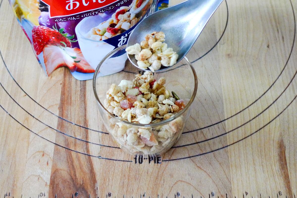 アフォガート 作り方