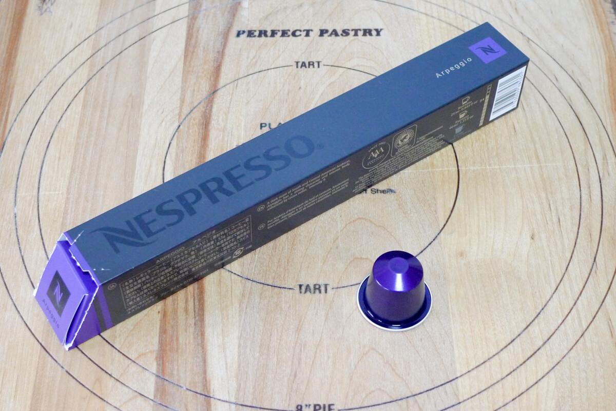 ネスプレッソ カプセル アルペジオ
