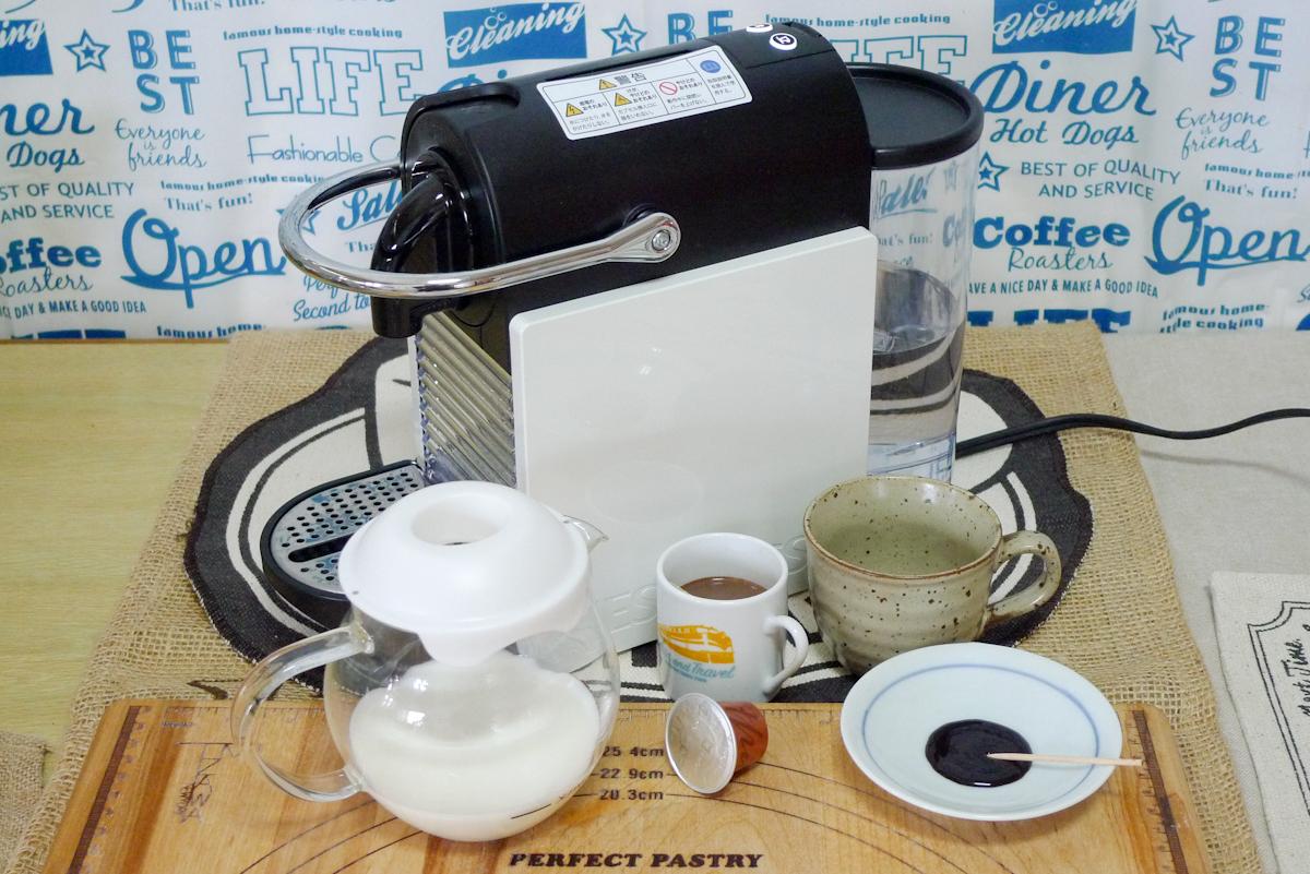 カフェラテ 材料