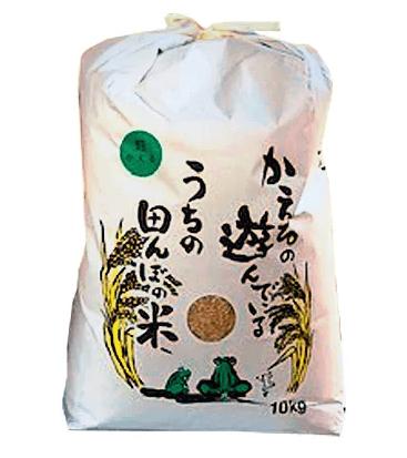 ふるさと納税 さがびより玄米
