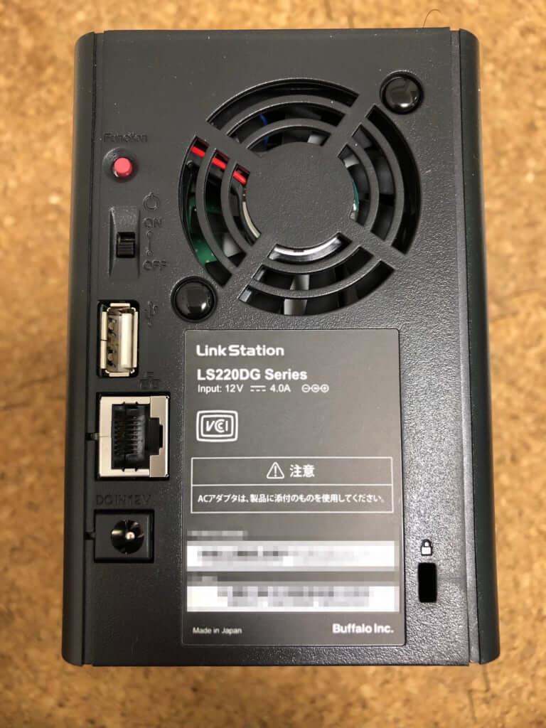 LinkStation LS220DG