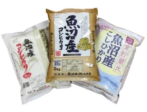 ふるさと納税 魚沼産米!こだわりの食べ比べセット